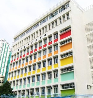 Chai Wan Kok Catholic Primary School